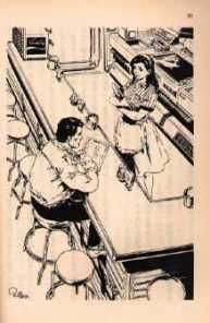 Interior illustration from Hayakawa edition